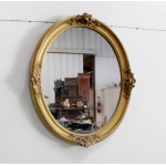 19th CENTURY  FRENCH MIRROR