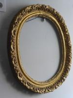 EARLY 18th C FRAME