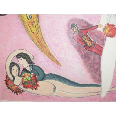 Very beautiful and large 1950s lithograph Signed numbered pencil Chagall Apocrypha