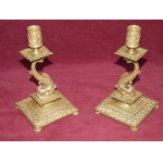 PAIR OF LOUIS XIV STYLE CANDLESTICKS