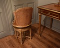 LOUIS XVI STYLE MUSIC CHAIR
